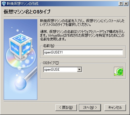 addvm01.jpg
