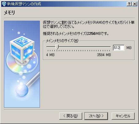 addvm02.jpg