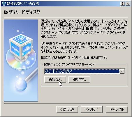 addvm03.jpg