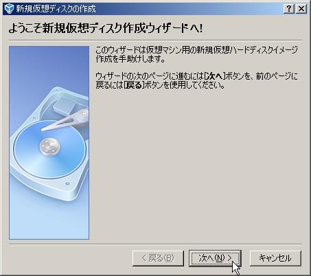 addvm04.jpg