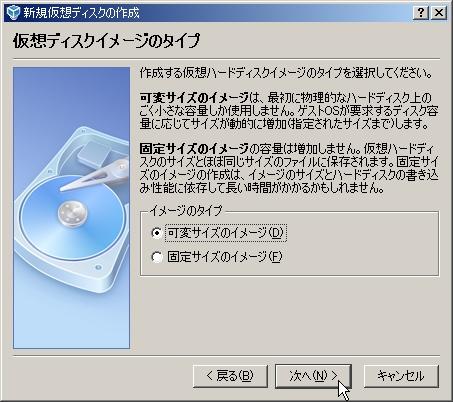 addvm05.jpg