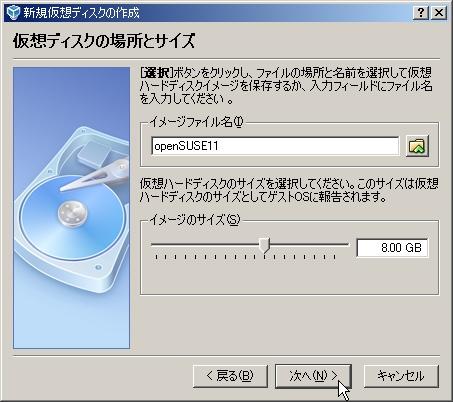 addvm06.jpg