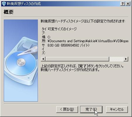 addvm07.jpg