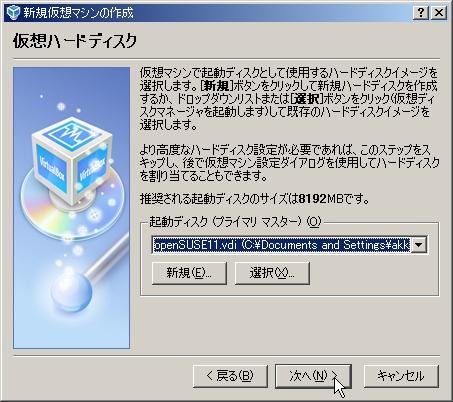 addvm08.jpg