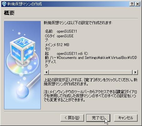 addvm09.jpg