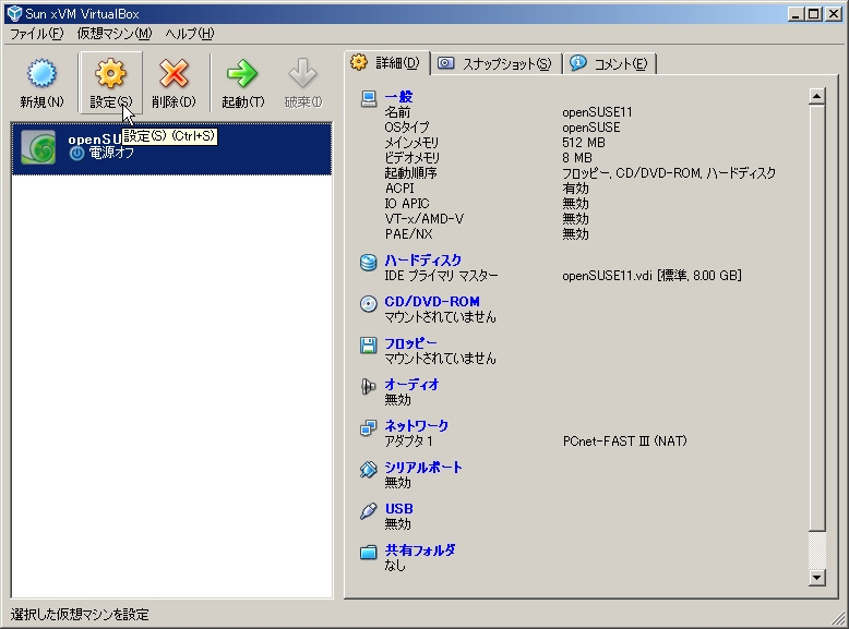 addvm10.jpg