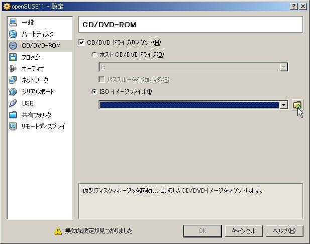 addvm11.jpg