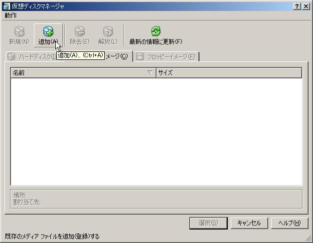 addvm12.jpg