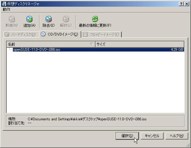 addvm13.jpg