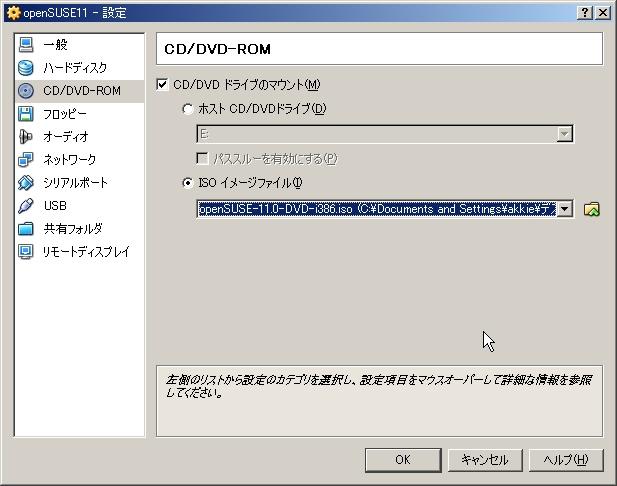addvm14.jpg
