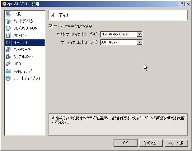 addvm15.jpg